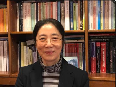 Photo of Su Chen
